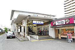 鶴瀬駅(144...