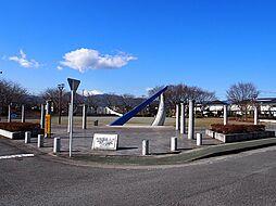 開成駅前公園 ...