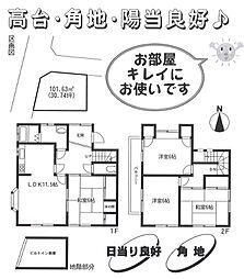 埼玉県川口市大字赤井