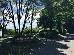 佐鳴湖公園 徒...