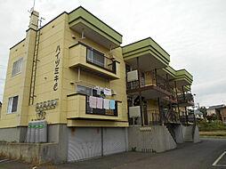 ハイツミキE[3階]の外観