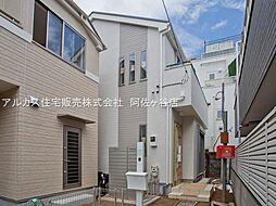 東京都中野区鷺宮4丁目金額変更 2号棟
