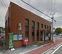八幡上津役郵便...