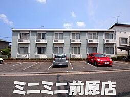 福岡県糸島市美咲が丘2丁目の賃貸アパートの外観