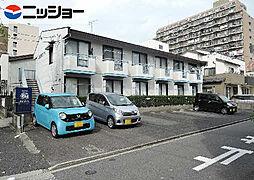 上飯田南町ハイツ[2階]の外観