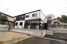 岡山県岡山市中区赤坂南新町丁目なしの賃貸アパートの外観