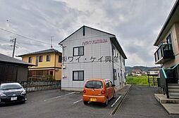 ハイライフFUJIWARA[1階]の外観