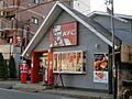 KFC武蔵新城...