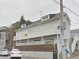メゾン八ヶ崎[2階]の外観