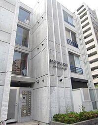 MODULOR茗荷谷〜モデュロール茗荷谷〜[2階]の外観