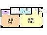 間取り,1LDK,面積35m2,賃料3.9万円,バス 函館バス北大前下車 徒歩2分,,北海道函館市港町3丁目