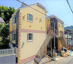 神奈川県横須賀市船越町4丁目の賃貸アパートの外観