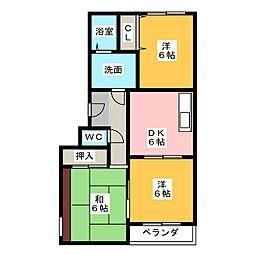 サニーコート兎[3階]の間取り