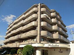 ベルヴェデーレ[3階]の外観