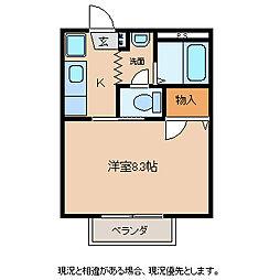 シャーメゾンシロタ[1階]の間取り