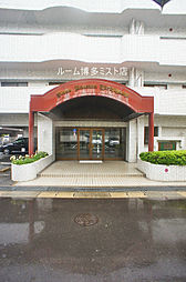 ライオンズマンション井尻東[4階]の外観