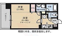 大濠公園駅 6.5万円