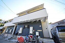 [テラスハウス] 神奈川県横浜市戸塚区名瀬町 の賃貸【/】の外観