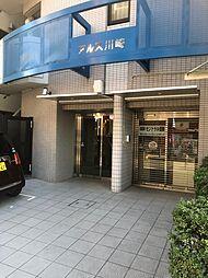東急ドエルアルス川崎