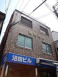 沼田ビル[4階]の外観
