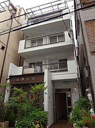 吉野ビル1[3階]の外観