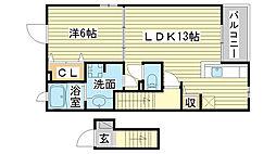 サンガーデンII[2階]の間取り