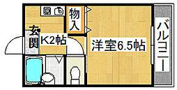 メゾン中村II[2階]の間取り