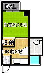活水ビル[2階]の間取り