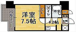ダイヨシビル[5階]の間取り