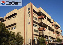 藤本コーポ[3階]の外観