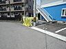 周辺,1K,面積21.39m2,賃料3.2万円,JR常磐線 水戸駅 バス30分 徒歩3分,,茨城県水戸市けやき台1番地