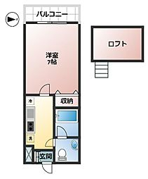 東京都調布市菊野台1丁目の賃貸マンションの間取り