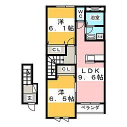 グレイスヴィラ[2階]の間取り