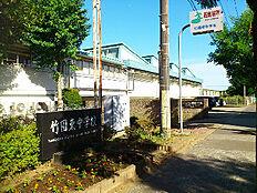 つくば市立竹園東中学校(1049m)