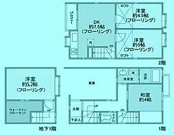 [一戸建] 神奈川県川崎市宮前区菅生ケ丘 の賃貸【/】の間取り