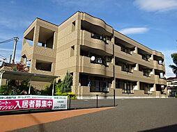 長後駅 6.7万円