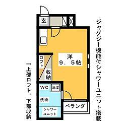 ライブフェアリー[2階]の間取り