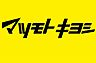 周辺,1LDK,面積34.36m2,賃料7.0万円,JR東北本線 長町駅 徒歩6分,仙台市営南北線 長町南駅 徒歩7分,宮城県仙台市太白区長町7丁目