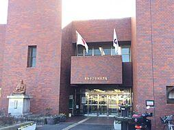 東海市立中央図書館まで1444m 徒歩19分