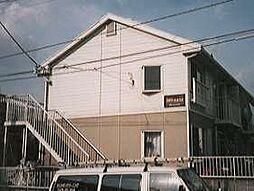 フラワ−ヒルズA[2階]の外観