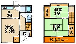東垂水駅 4.3万円