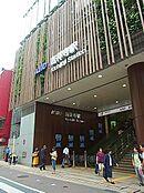京王井の頭線 吉祥寺駅