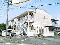 ロイヤルII[2階]の外観