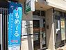 周辺,1DK,面積30m2,賃料5.3万円,神戸高速東西線 西代駅 徒歩5分,神戸市西神・山手線 新長田駅 徒歩8分,兵庫県神戸市長田区西代通2丁目