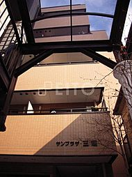 サンプラザ三越[1階]の外観