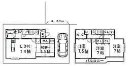 東京都国立市西3丁目