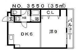 吉野ビル[2階]の間取り