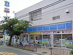 大阪府吹田市川岸町の賃貸マンションの外観