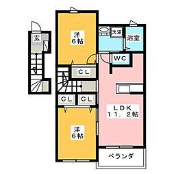 ロンモンターニュ3[2階]の間取り