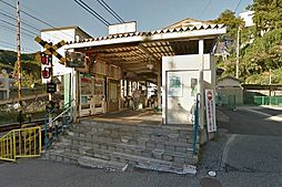 神戸電鉄 大池...